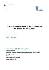 thumbnail of Anwendungsbereich des § 39 Abs. 7 EnergieStG